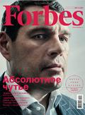 Forbes (świat) - 2015-06-25