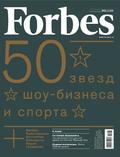 Forbes (świat) - 2015-07-28