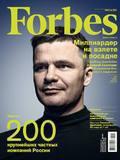 Forbes (świat) - 2015-10-07