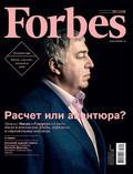 Forbes (świat) - 2016-01-01