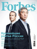 Forbes (świat) - 2016-02-17