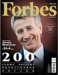 Forbes (świat) - 2016-04-27