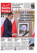 Gazeta Polska Codziennie - 2019-02-11