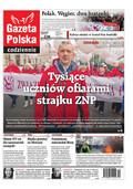 Gazeta Polska Codziennie - 2019-03-18