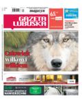 Gazeta Lubuska - 2018-07-21