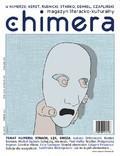 Chimera - 2013-03-10