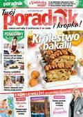Kropka TV - 2018-12-09