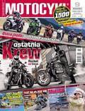 Motocykl - 2013-08-17