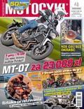 Motocykl - 2014-03-14