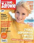 Samo Zdrowie - 2014-09-04