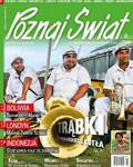 Poznaj Świat - 2016-07-26