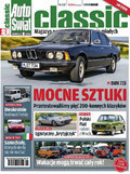Auto Świat Classic - 2017-07-27