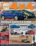 Auto Świat 4x4 - 2014-02-08