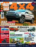 Auto Świat 4x4 - 2014-05-07