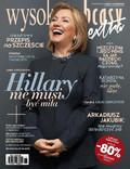 Wysokie Obcasy Extra - 2016-10-21