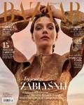 Harper's Bazaar - 2018-10-02
