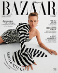Harper's Bazaar - 2018-11-23