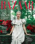 Harper's Bazaar - 2019-03-06