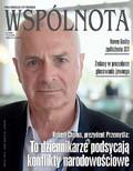 Pismo Samorządu Terytorialnego WSPÓLNOTA - 2018-05-19
