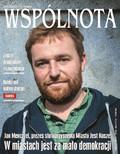 Pismo Samorządu Terytorialnego WSPÓLNOTA - 2018-07-28
