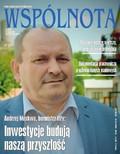 Pismo Samorządu Terytorialnego WSPÓLNOTA - 2018-08-11