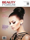 Beauty Forum - 2015-10-01