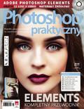 Practical Photoshop Polska - 2016-08-13