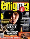 Enigma - 2015-02-11