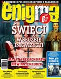 Enigma - 2015-06-11