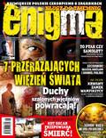 Enigma - 2016-08-11