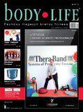 Body Life - 2013-08-23