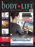 Body Life - 2013-11-04