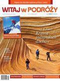 Witaj w Podróży - 2012-02-05