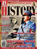 21.WIEK History revue - 2013-04-08