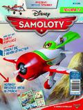 Samoloty - 2014-02-14