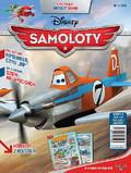 Samoloty - 2014-06-14
