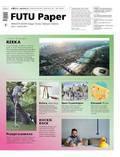 FUTU Paper - 2013-07-25