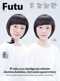FUTU Paper - 2015-03-26