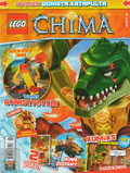 Lego Legends of Chima - 2015-08-19