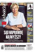 Gazeta Wyborcza - 2018-07-07
