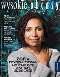 Gazeta Wyborcza - 2018-12-09
