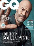 GQ - 2017-01-07