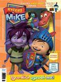Rycerz Mike - 2014-09-23