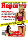 Reporter - 2014-07-06