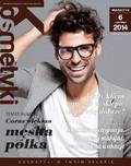 Magazyn Kosmetyki - 2014-07-01