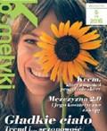 Magazyn Kosmetyki - 2016-05-11