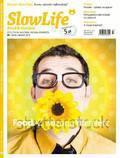 SlowLife Food & Garden - 2013-08-14