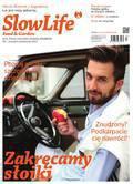 SlowLife Food & Garden - 2014-09-03