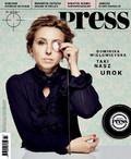 Press - 2017-06-25