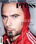 Press - 2017-08-29